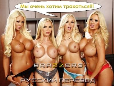 Самые Красивые Порно Категории